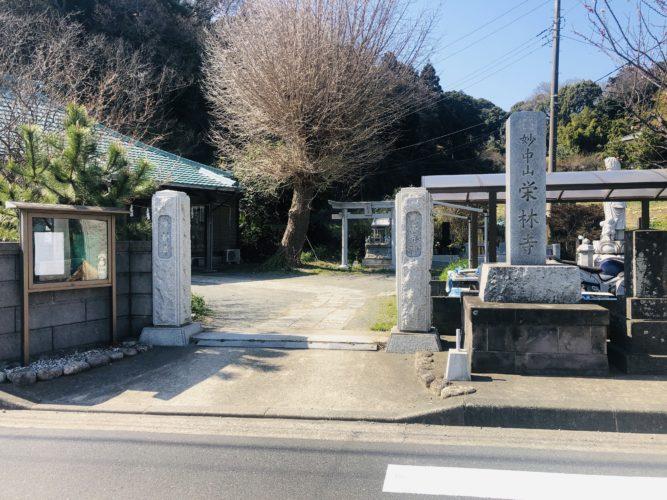 栄林寺 のうこつぼ イメージ3