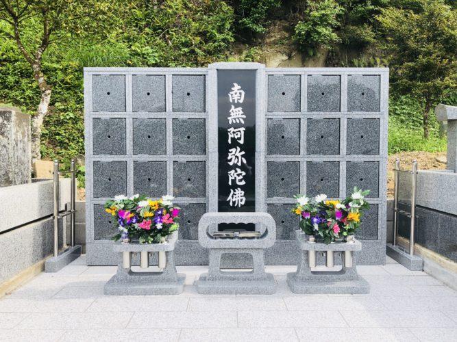 長興寺 のうこつぼ イメージ1