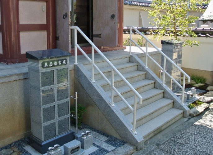 圓妙寺 のうこつぼ イメージ1