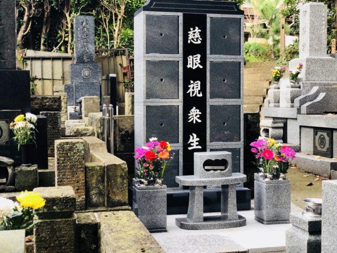 清雲寺 のうこつぼ イメージ1