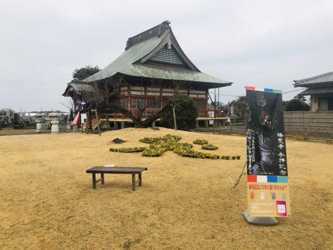勝覚寺 のうこつぼ イメージ2