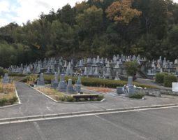 東近江市営 能登川墓地公園