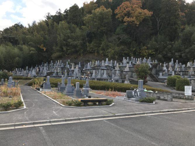 東近江市営 能登川墓地公園 イメージ1