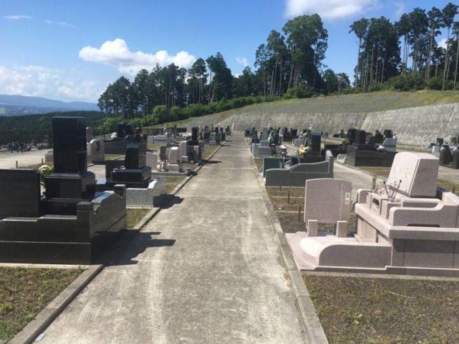 裾野市営墓地 イメージ1