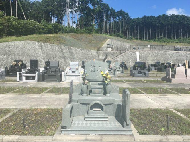 裾野市営墓地 イメージ8