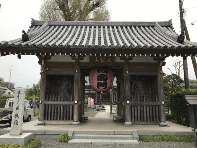 華蔵院墓苑 イメージ2