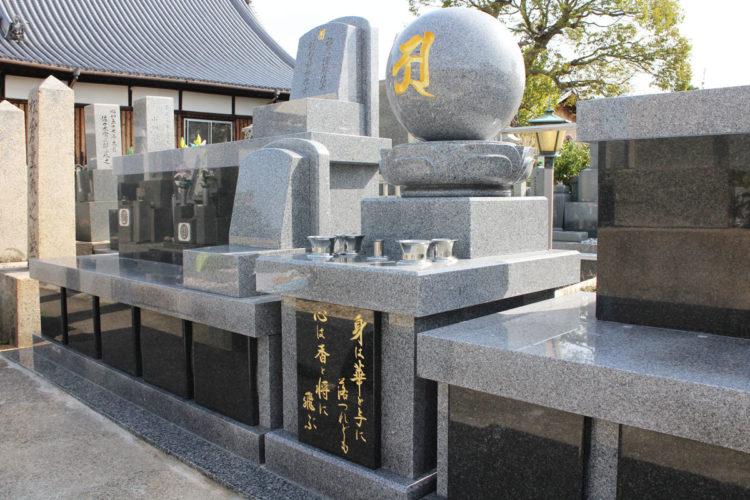 千福寺 永代供養納骨堂 イメージ2