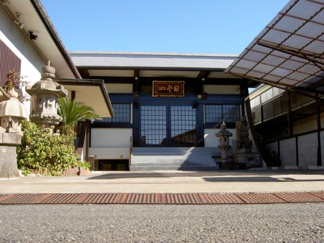 清徳寺墓地 イメージ1
