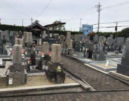 東大阪市営 松原墓地