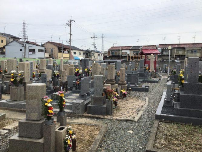 新堂墓地 イメージ1
