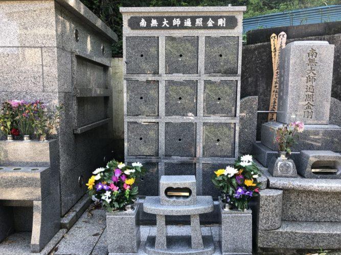 神光寺 のうこつぼ イメージ1