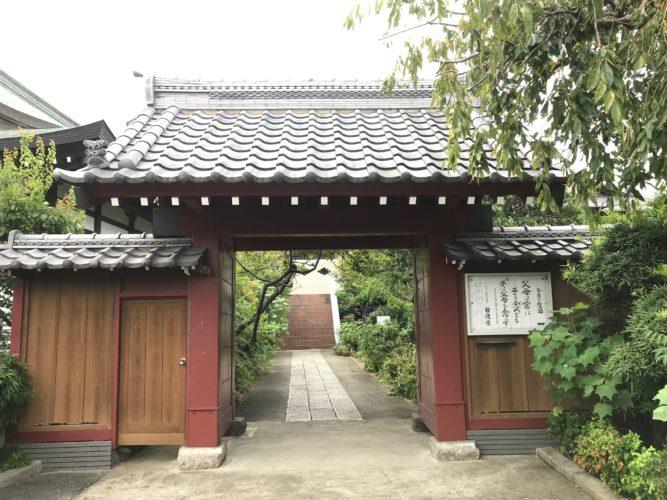 法見寺 のうこつぼ「安穏廟」 イメージ5