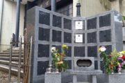 法性寺 のうこつぼ