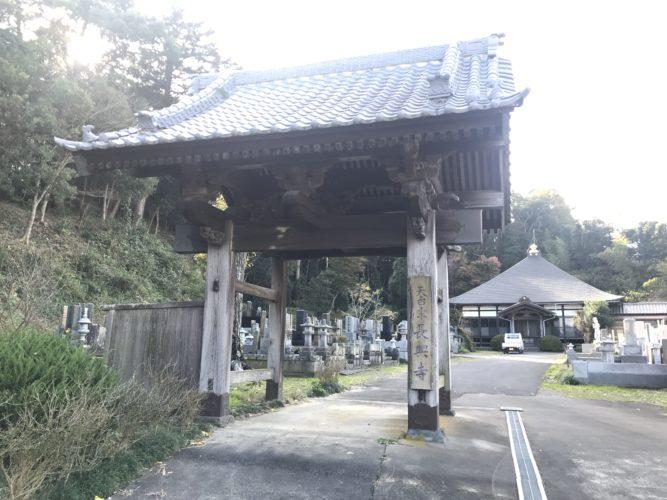 長興寺 のうこつぼ イメージ5