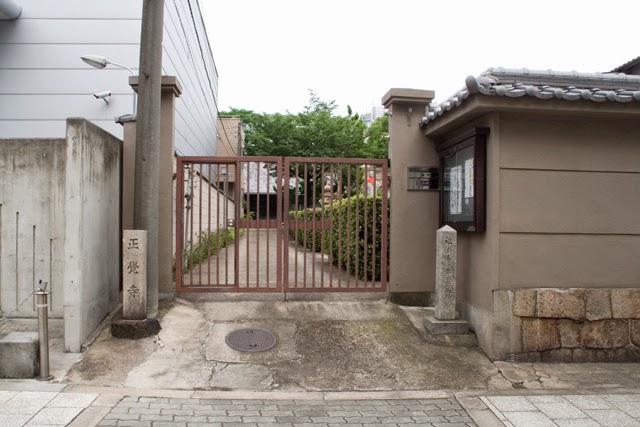 正覚寺 のうこつぼ イメージ3