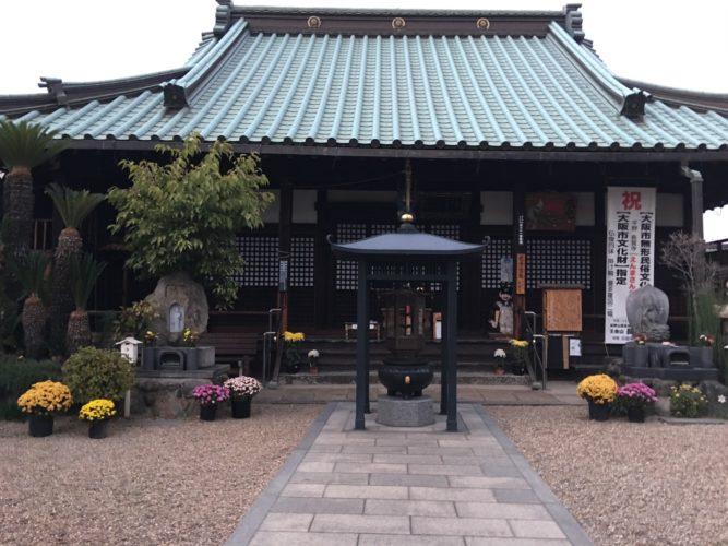 長寳寺 のうこつぼ イメージ2