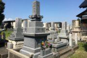 永念寺墓地