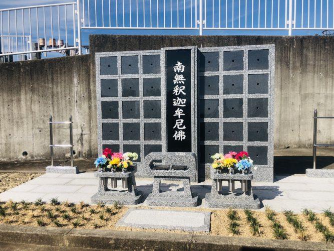泉徳寺 のうこつぼ イメージ1