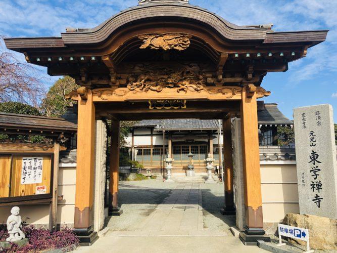 東学寺 一般墓・十三仏供養塔・花壇墓地 イメージ2