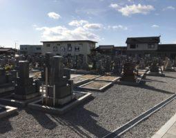 古高共同墓地