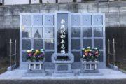 西光寺 のうこつぼ