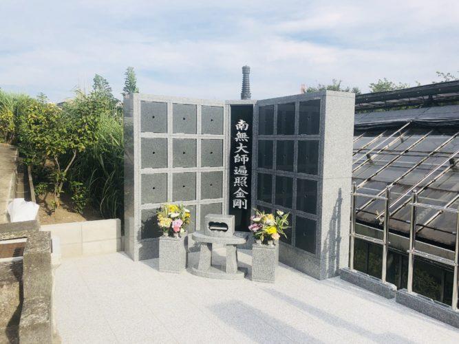 西方寺 のうこつぼ イメージ1