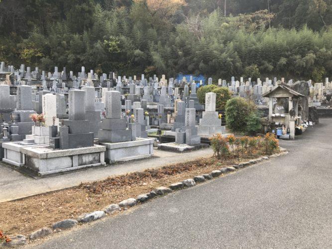 東近江市営 能登川墓地公園 イメージ4