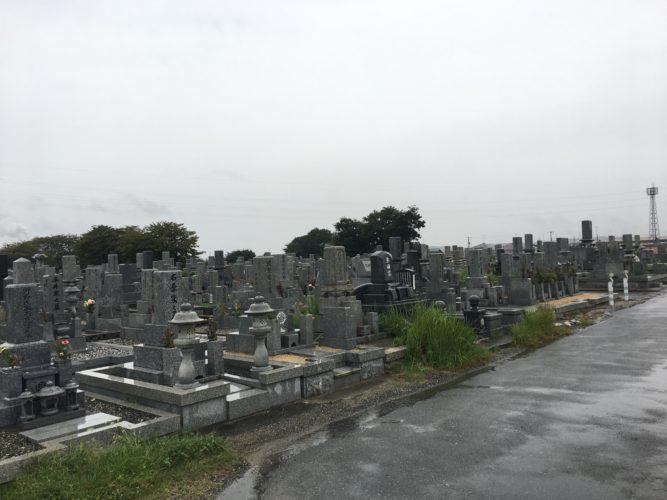 宇部市営 源山墓地 イメージ2