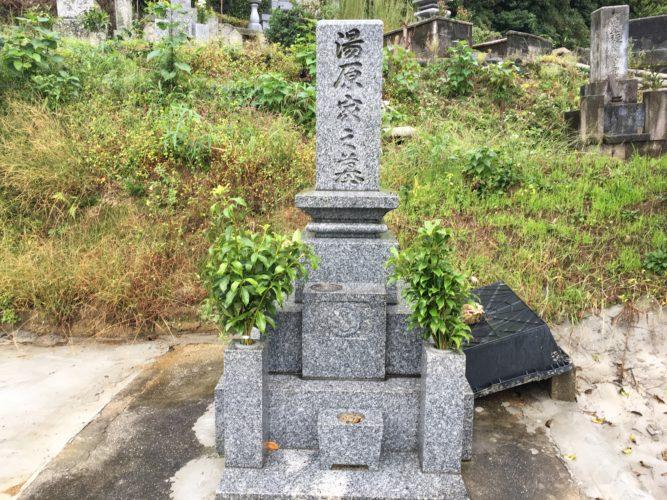 防府市営 岡山墓地 イメージ5