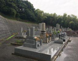 下関市営 武久第二墓地