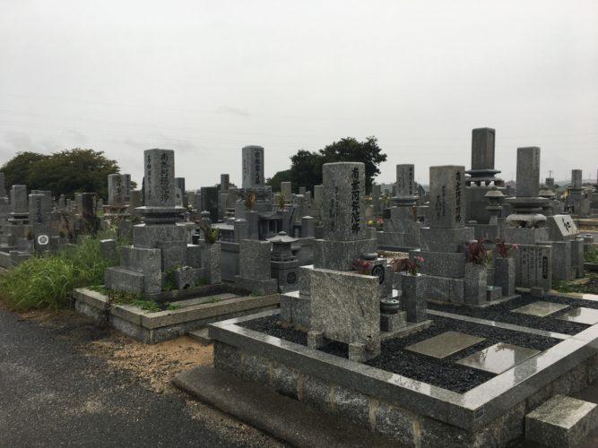 宇部市営 源山墓地 イメージ1