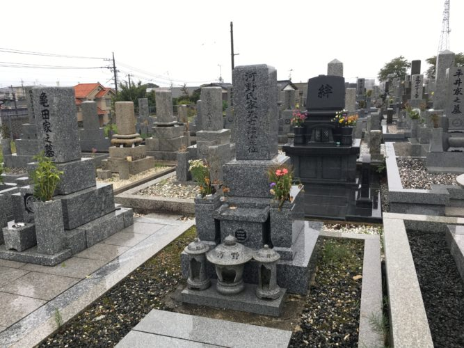 宇部市営 源山墓地 イメージ5