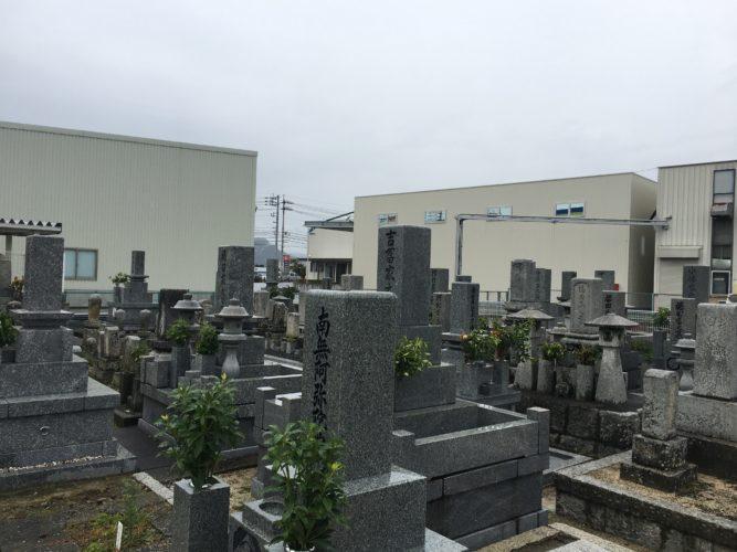 防府市営 植松墓地 イメージ1