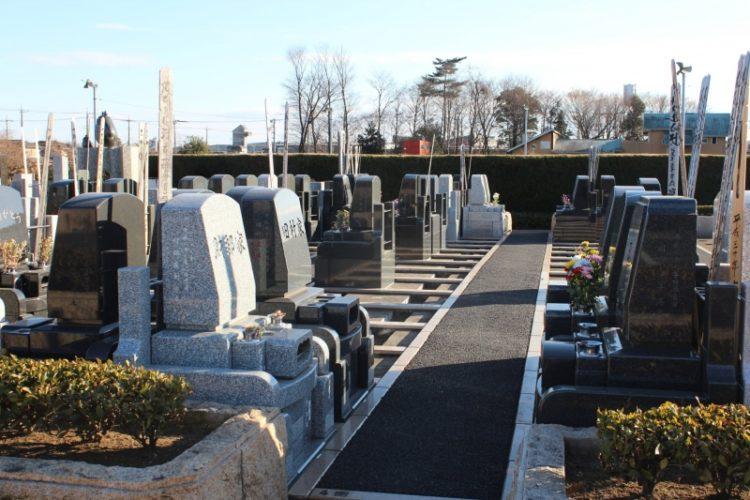 新光墓苑 イメージ8