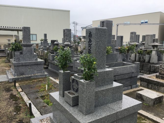 防府市営 植松墓地 イメージ4