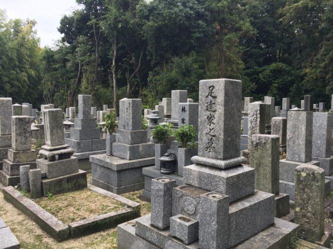 防府市営 羅漢寺墓地 イメージ4