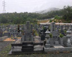山口市営柊第二霊園