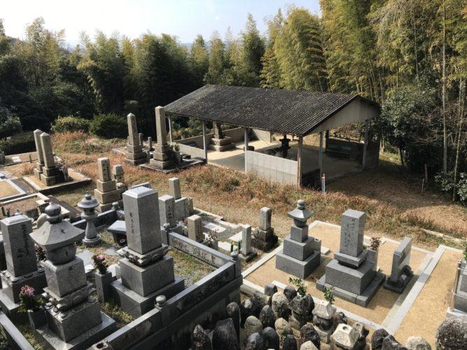 平尾墓地 イメージ1