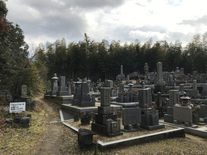 平尾墓地 イメージ2