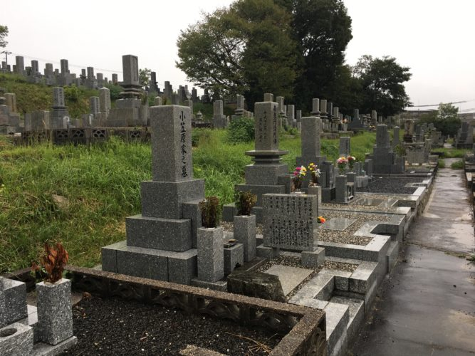 宇部市営 開公園墓地 イメージ3