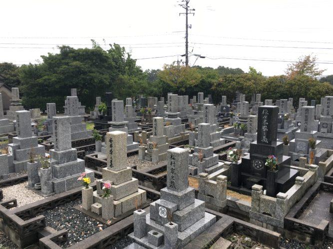 宇部市営 開公園墓地 イメージ1