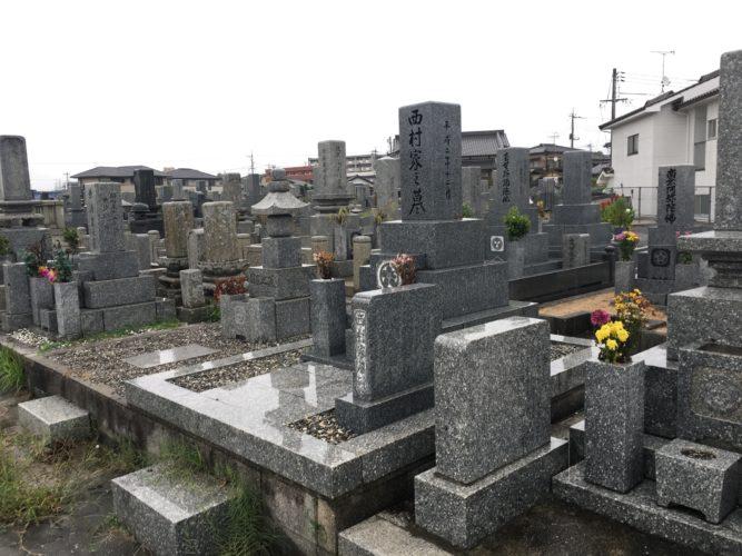 宇部市営 源山墓地 イメージ4