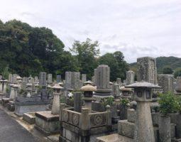 防府市営 羅漢寺墓地