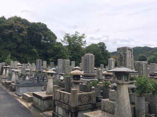 防府市営 羅漢寺墓地 イメージ1