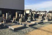 西川同行墓地