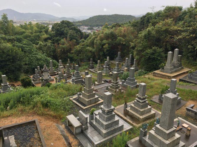 防府市営 岡山墓地 イメージ2