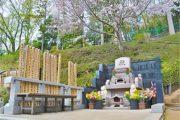 龍散寺 「陽光の杜」