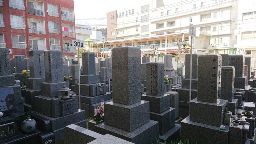 専光寺墓苑(広島) イメージ2