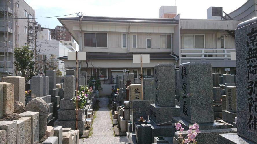 専光寺墓苑(広島) イメージ1