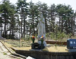花見山 奥の院 樹木葬の杜